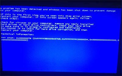Blue Screen: Windows Fehler 0x0000007B